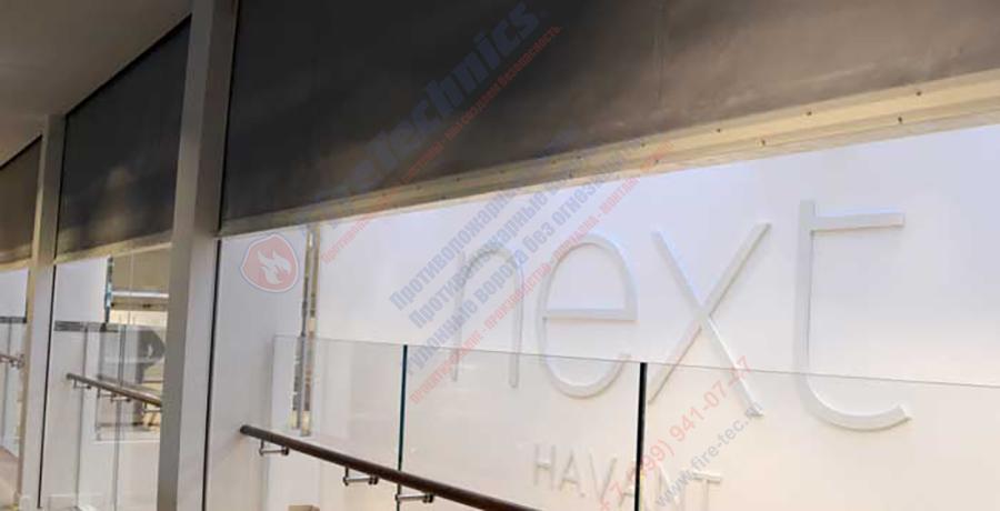 Дымовые шторы/завесы: что это и как они работают?